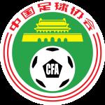 china-pr-u23