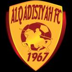al-quadisiya