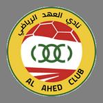 al-ahed
