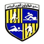 al-mokawloon
