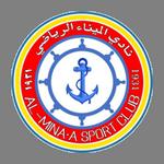 al-minaa-basra