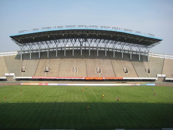 Yutong International Sports Center