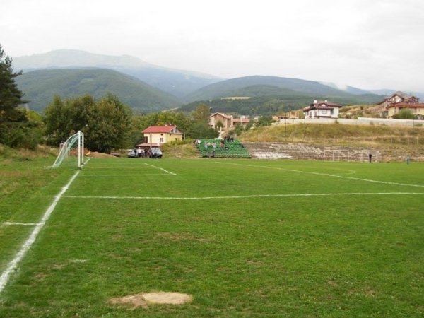 Stadion Vitosha