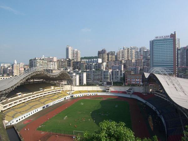 Fuling Stadium