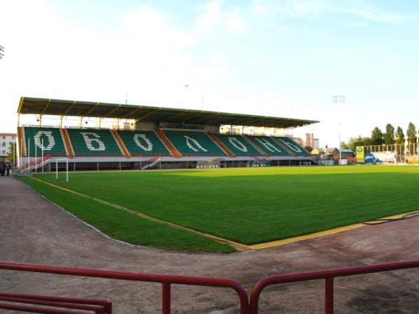 Obolon' Arena